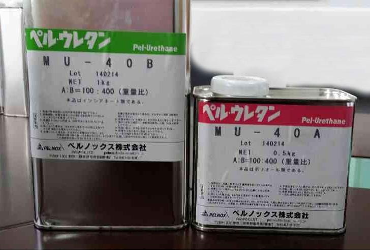 LED封装材料2.png