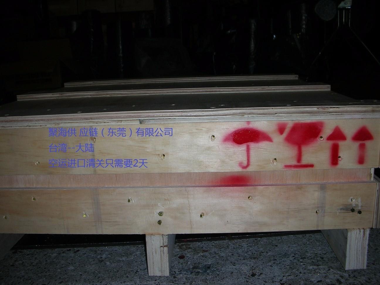綠豆糕壓模框-包裝照片-3.JPG