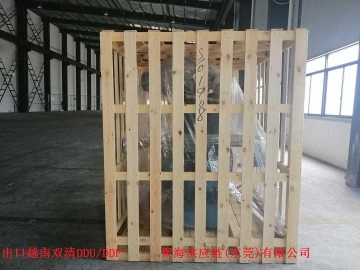 机械设备越南2.jpg