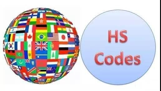 HS CODE2.jpg