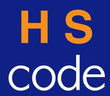 HS CODE.jpg