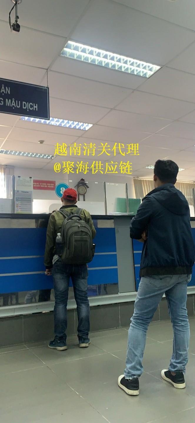 越南清关3.jpg