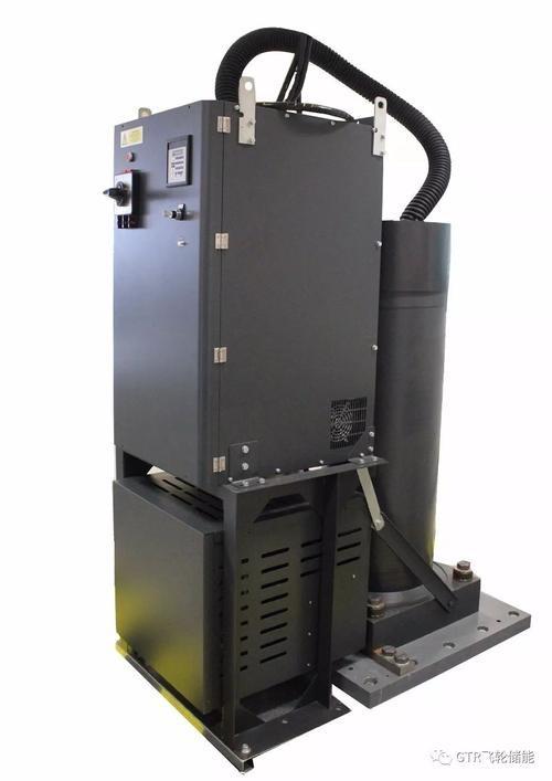 飞轮储能系统1.jpg