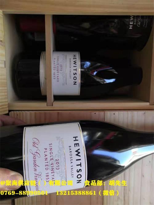 澳洲红酒4.jpg